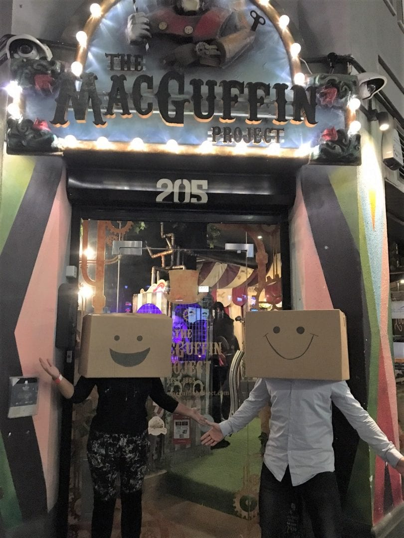 MacGuffin Project